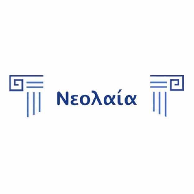 Grupo -_Neoléa