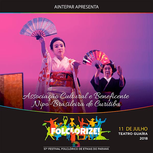 11_julho_Associação Cultural e Beneficente Nipo-Brasileira de Curitiba
